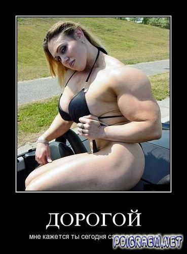 shlyuhi-prostitutki-dosug-v-moskve